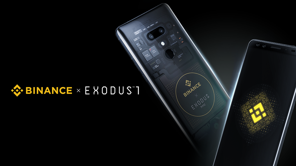 HTC Exodus 1 Binance Limited Edition